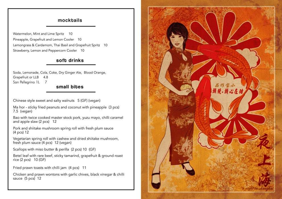 Golden Pig Bar menu